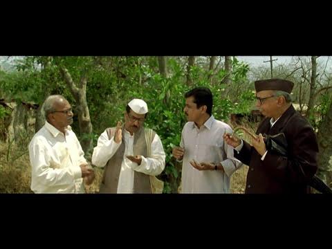 Mhais The Film