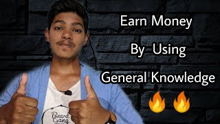 Earn Money by Quiz using General Knowledge | Play and Earn Money 🔥🔥