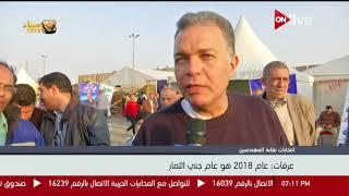 وزير النقل يدلي بصوته في انتخابات  نقابة المهندسين بأستاد القاهرة