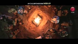 Mishawr Rahasya Theatrical Trailer Mishawr Rahasya) (Full HD) (2013)