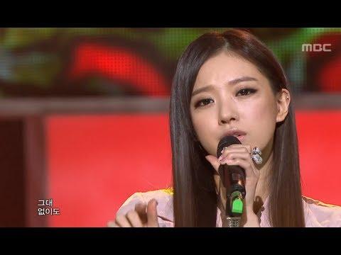 Xxx Mp4 The SeeYa Feat SPEED Taewoon Be With You 더 씨야 Feat SPEED 태운 내 맘은 죽어가 3gp Sex