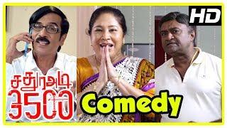 Sathura Adi 3500 Movie Comedy Scenes | Nikhil | Iniya | Kovai Sarala | MS Baskar | Manobala
