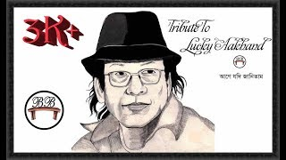Age jodi Jantam | আগে যদি জানতাম | ft. Preothus & Jubel | Tribute To Lucky Akhand