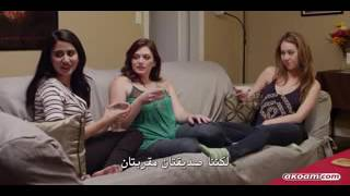 فيلم رعب بنات في الغابة مترجم وكامل 2016  HD low