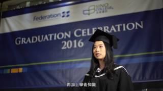 2016 Federation University Australia HK Programs -Ho Lok Yiu Beckie