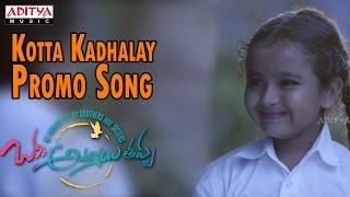 Kotta Kadhalay Promo Song || Okka Ammayi Thappa Songs || Sundeep Kishan, Nithya Menen