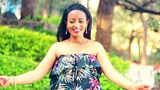 Abudie & Mister - Fikir Engida New | ፍቅር እንግዳ ነው - New Ethiopian Music 2018 (Official Video)