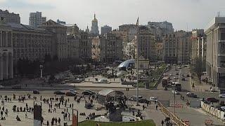 Sunny Day At Independence Square, Kiev, Ukraine