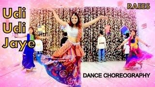 Udi Udi Jaye   Raees   Shah Rukh Khan & Mahira Khan   Ram Sampath dance choreography