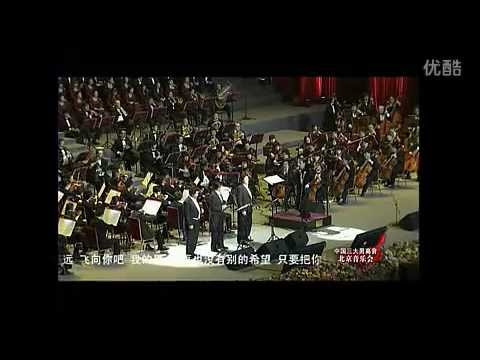 """China Three Tenors """"Medley of classics"""" - details in info section  -  China's Chinese 3 Tenors"""