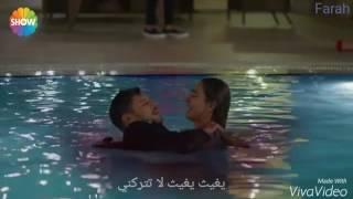 لن اتخلى ابدا الحلقة الأخيرة مشهد مؤثر نور و يغيث في المسبح مترجم