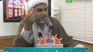 Agar qaza namazon ki tadat ka ilm na ho? - Maulana Aamir Raza Yasoobi