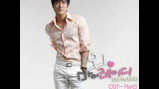 Siwon (Super Junior) - 못났죠 (Oh! My Lady OST)