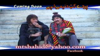 Ismail Shahid And Muhammad Husain Swati Says About New Upcoming TeleFilm Pradey Kat Da Nemey Shapey