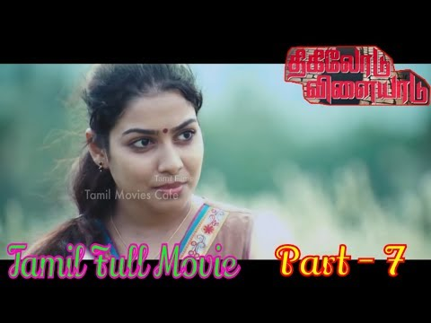 Xxx Mp4 THIHILODU VILAIYADU New Tamil Full Movie Part 7 Horror Thriller 2018 Ravi Kumar Aaradhya 3gp Sex