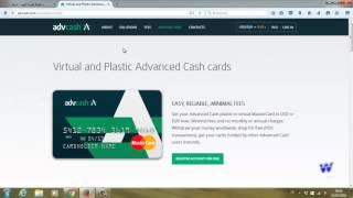 بطاقة AdvCash Mastercard بسعر 0.01$ فقط
