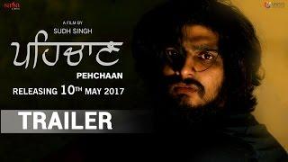 Pehchaan (Short Movie Trailer) | A Story Of Lost Identity | Punjabi Short Movie 2017