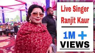 Ranjit Kaur l Harjit Harman l Live Part 3 l Gurfateh & Naaz's Birthday Party l Golden Wing Studio