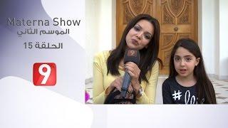 Materna Show | Ep 15