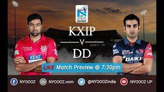 IPL 2018 Delhi vs Kings Punjab Match Preview | DD vs KXIP | NYOOOZ Cric Gully