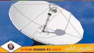 تردد قناة بلاد الحرمين Blaad Al Hramen TV على النايل سات