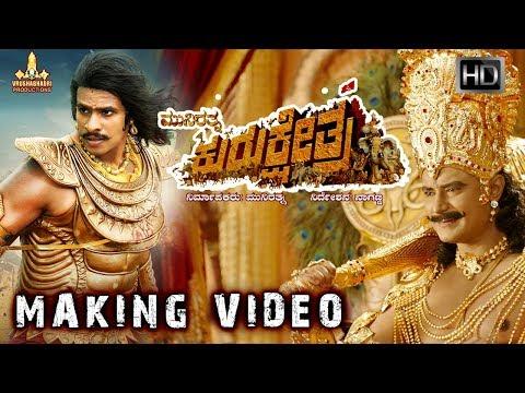 Xxx Mp4 Kurukshetra Kannada Movie Making Video Darshan Nikhil Kumar Munirathna Kannada New Movie 2018 3gp Sex