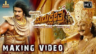 Kurukshetra Kannada Movie Making Video | Darshan, Nikhil Kumar, Munirathna | Kannada New Movie 2018