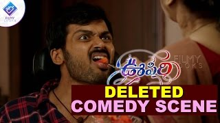 Oopiri Movie deleted Comedy Scene -1 || Nagarjuna || Tamanna || Karthi