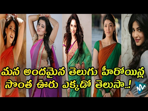 Telugu Heroines and their Native Places | Anushka | Shruti Haasan | Samantha | Kajal | Tamanna