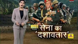 सेना के 10 कदम और कश्मीर से आतंक खत्म  Army found permanent solution to Kashmir issue
