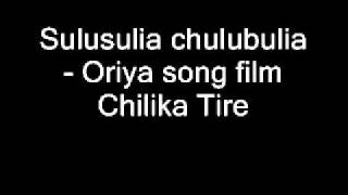 Sulusulia chulubulia- Oriya song film Chilika Tire