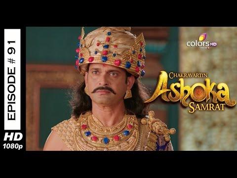 Chakravartin Ashoka Samrat - 8th June 2015 - चक्रवतीन अशोक सम्राट - Full Episode (HD)