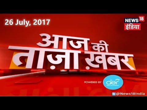 Xxx Mp4 आज की ताज़ा खबर Today S News Headlines PM Modi Gujarat Visit News18 India 3gp Sex