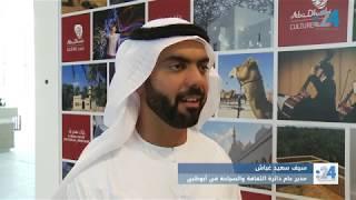 """""""ثقافة أبوظبي"""" منصة رقمية جديدة تجمع تاريخ وتراث أبوظبي"""
