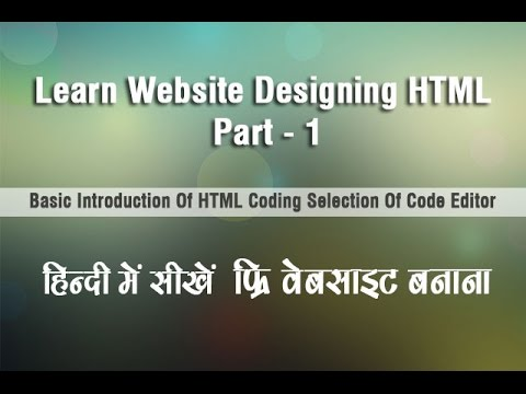 Part 01 HTML Tutorial in Hindi (mentorsadda.com)