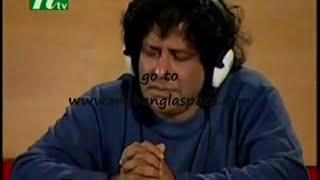 sonia bangla music