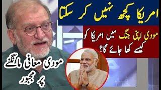 Orya Maqbool Jan Exposed Modi Game | Harf E Raz | Neo News