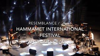 Abdulrahman Mohammed-Tunisia-Resmblance/عبدالرحمن محمد-تونس-شبيهكي