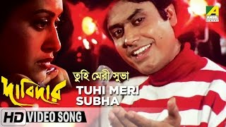 Tuhi Meri Subha | Dabidar | Bengali Movie Song | Udit Narayan