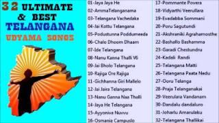 32 Best & Ultimate Telanagana Udyama Songs