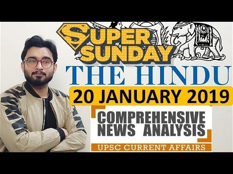 Xxx Mp4 20 JANUARY 2019 The HINDU NEWSPAPER ANALYSIS TODAY In Hindi हिंदी में News Current Affairs IQ 3gp Sex