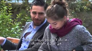 Extra Türki Programı & Neslihan Atagül & Kadir Doğulu Röpotajı