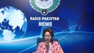 Radio Pakistan News Bulletin 3 PM  (16-11-2018)