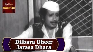 Dilbara Dheer Jarasa Dhara  | Mansa Paris Mandra Bare  | Superhit Marathi Lavani Songs