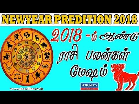 Xxx Mp4 MESHAM New Year Rasi Palan 2018 மேஷம் புத்தாண்டு ராசி பலன்கள் 2018 New Year Predictions 2018 3gp Sex