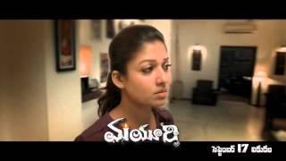 Nayanthara's Mayuri Telugu Movie 2015 - 30 sec Trailer 01 - Gulte.com
