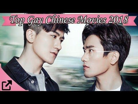 Top Gay Chinese Movies 2018