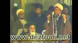 سخنان تند هاشمی رفسنجانی در مدرسه فیضیه با همراهی خمینی و خلخالی