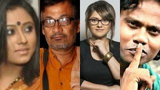 Pornomochi | Koushik Kar | Koneenica Banerjee | পর্ণমোচী | Bengali Film Porno Mochi First Look