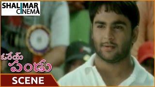 Orey Pandu Movie || Rajiv Kanakala And Sachin Table Tennis Match Scene || Shalimarcinema